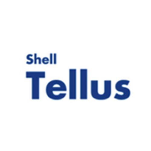 logo_Shell-Tellus